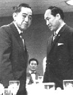 Eisaku Sato with Mas Oyama