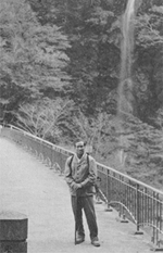 Mas Oyama at Mt. Minobu