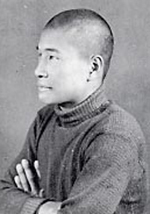 Mas Oyama at age 18